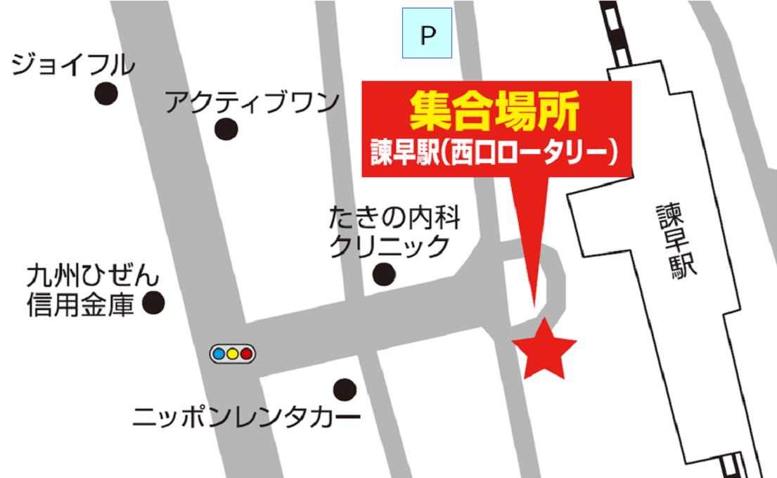 JR諫早駅