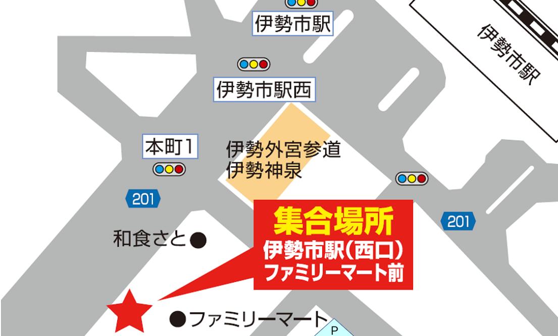 伊勢市駅(西口)