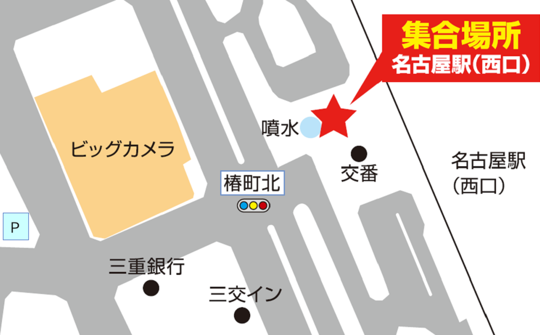 名古屋駅(噴水広場)