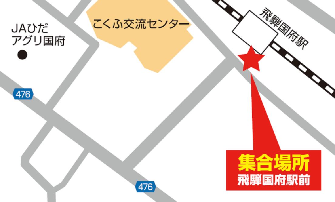 JR飛騨国府駅