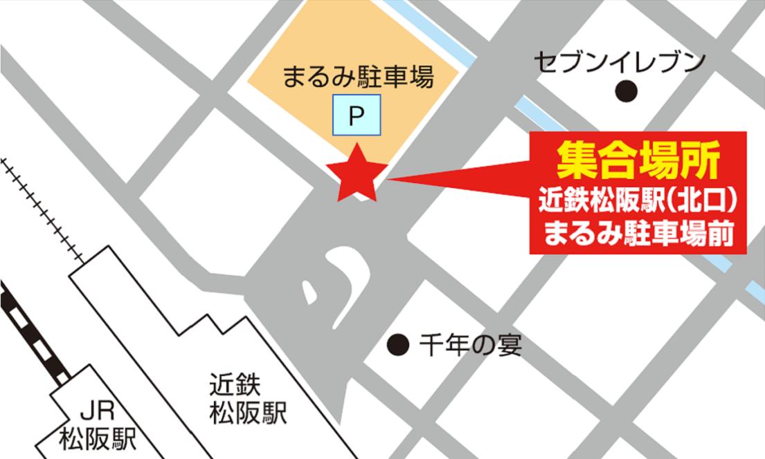 近鉄松阪駅