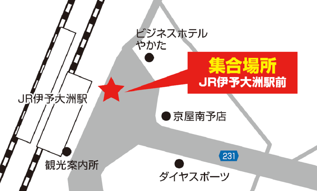 JR伊予大洲駅