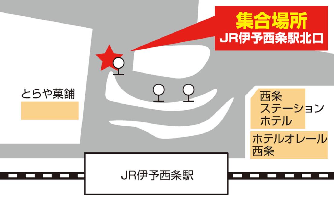 JR伊予西条駅