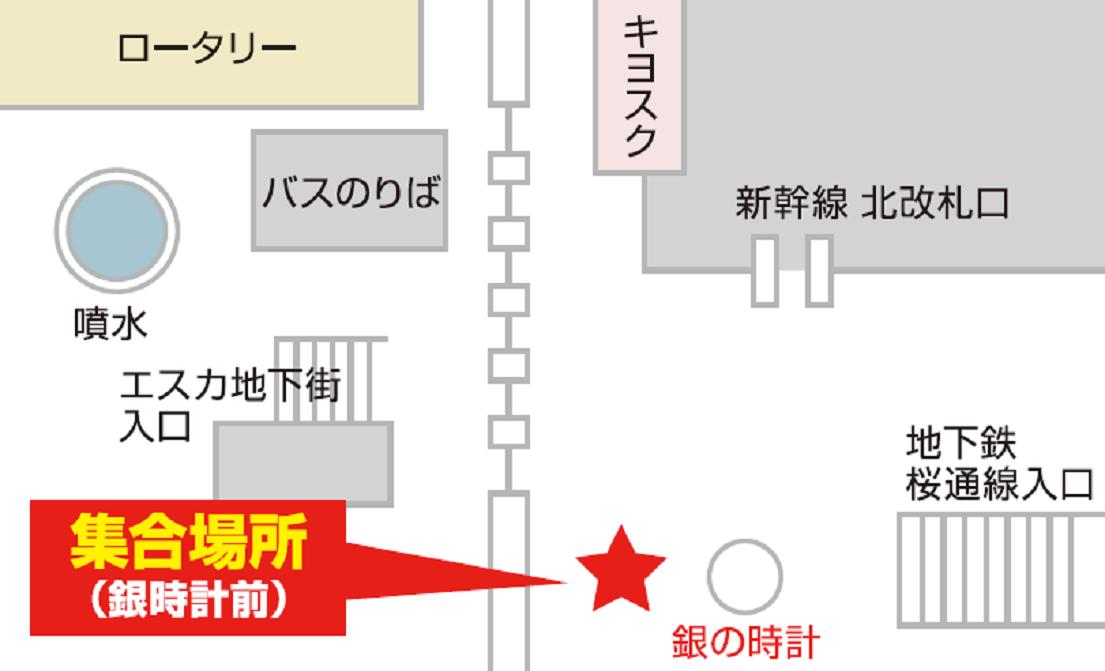 名古屋駅(銀時計前)