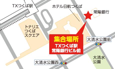 TXつくば駅 常陽銀行ビル前