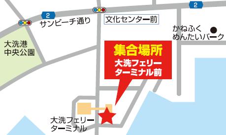 大洗港フェリーターミナル前